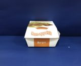 COQUILLES BURGERS CARTONS Grandes HP6C 100 COQUILLES 10,00€