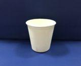 50 Gobelets Bio en Pulpe 370 ml / 12 oz 7€