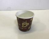 1000 Gobelets à Café en Carton 4 oz/12cl 20€00