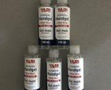 Gel Mains Hydroalcoolique Yari 70% Alcool +Aloe Vera 5 Flacons de 150 mls